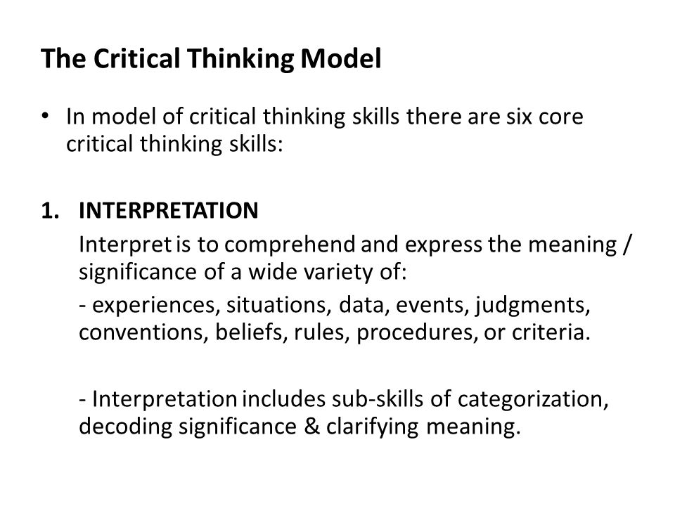critical thinking skills meaning