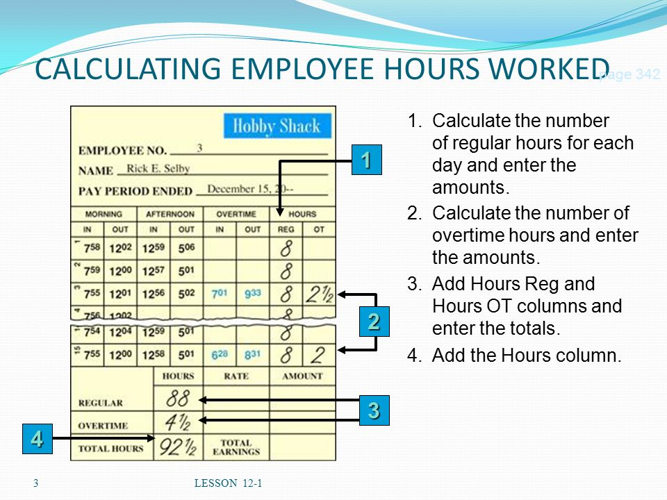 Payroll Hours Calculator Lesson Calculate Regular Hours Calculate