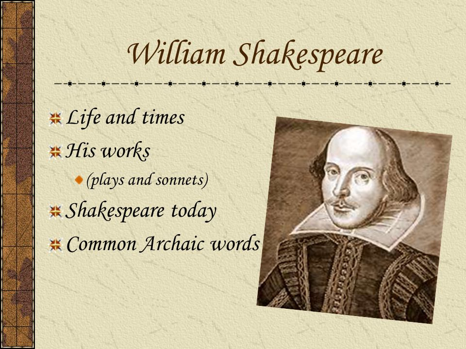 Essay Shakespeare