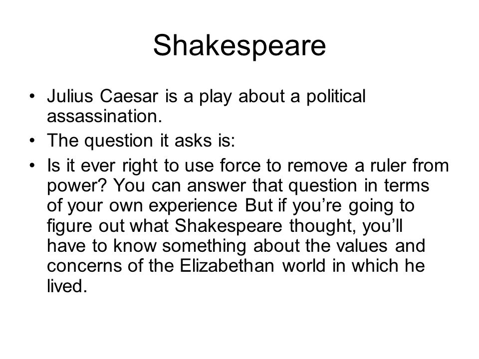 Due monday....julius caesar the play essay questions????i need help please?