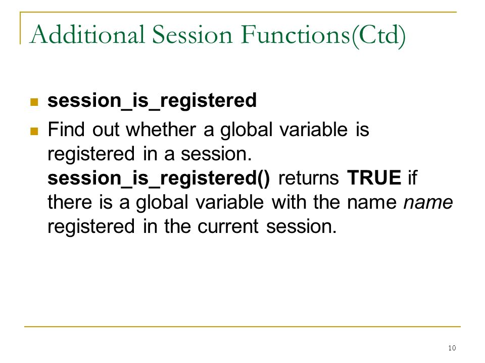session_is_registered