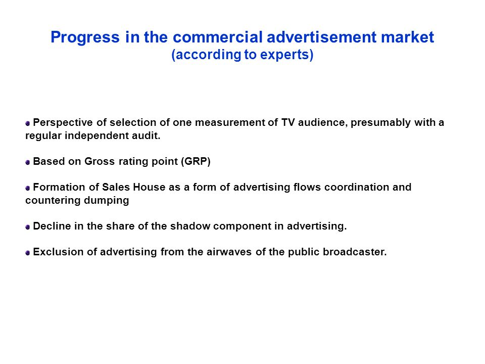 Perspective of selection of one measurement of TV audience, presumably with a regular independent audit.