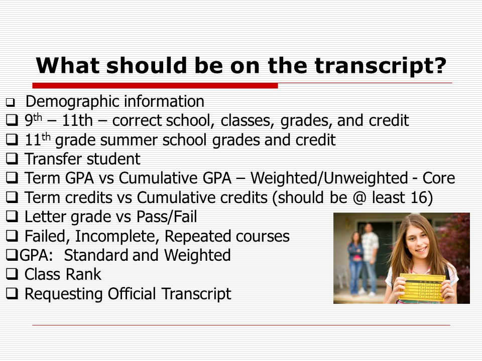 Which colleges let you transfer in as a senior?