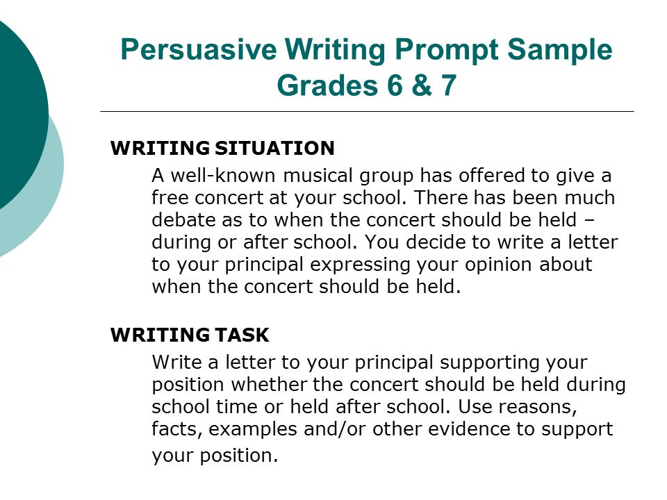 sample persuasive writing prompts