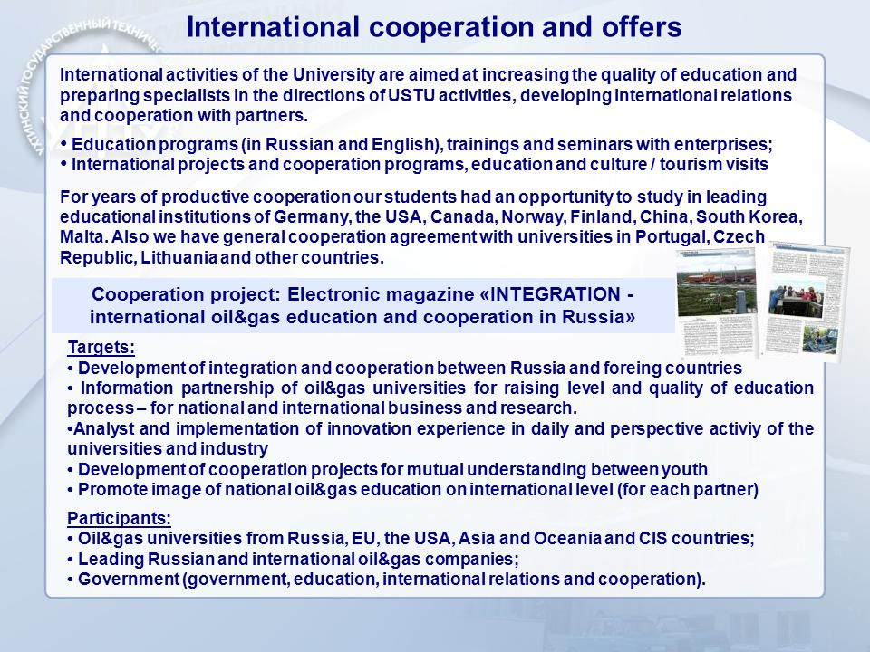 UKHTA STATE TECHNICAL UNIVERSITY Representative Of Oil And Gas - Largest universities in usa