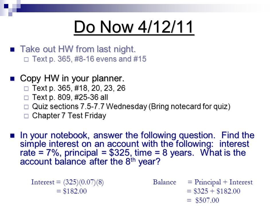 Do Now 4/12/11 Take out HW from last night. Take out HW from last night.