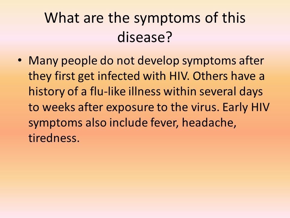 What are the symptoms of this disease.