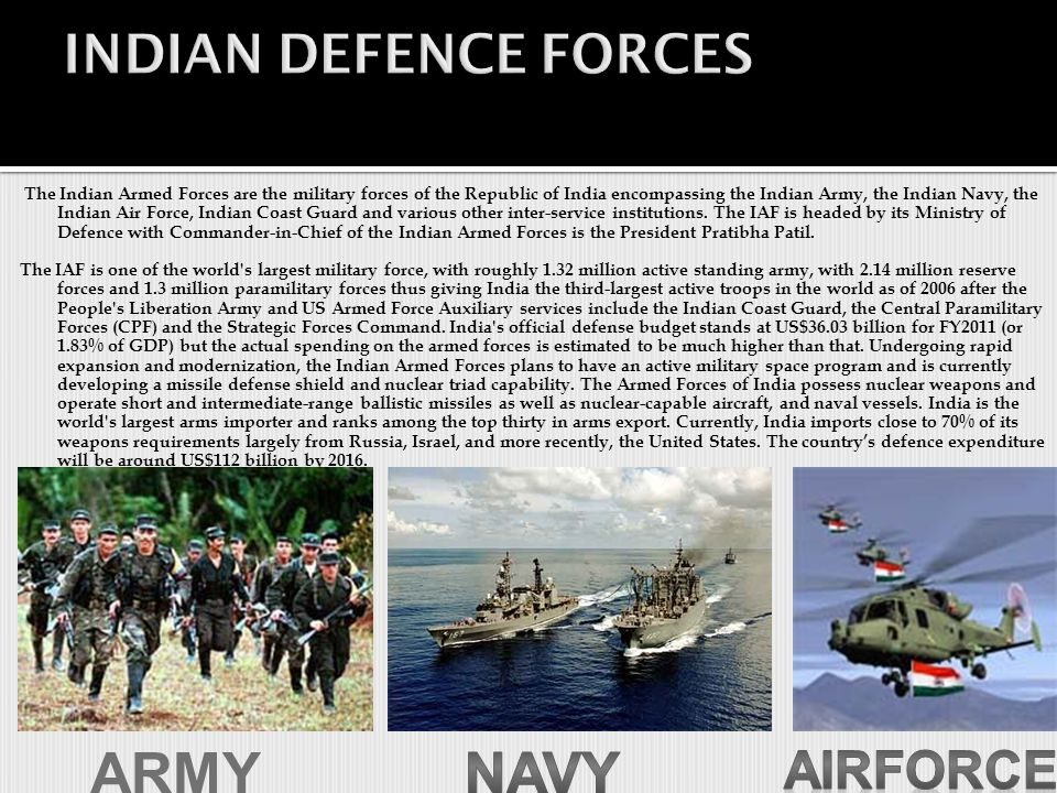 The Indian Armed Forces are the military forces of the Republic of India encompassing the Indian Army, the Indian Navy, the Indian Air Force, Indian Coast Guard and various other inter-service institutions.