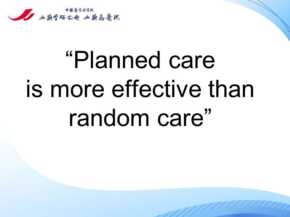 Planned care is more effective than random care