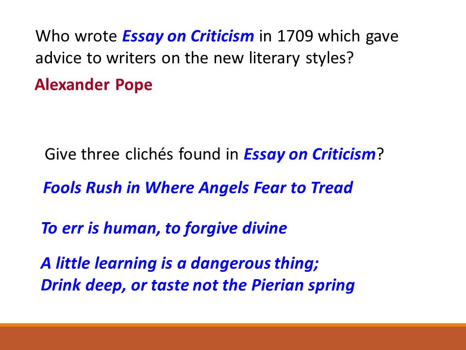 essay on critcism