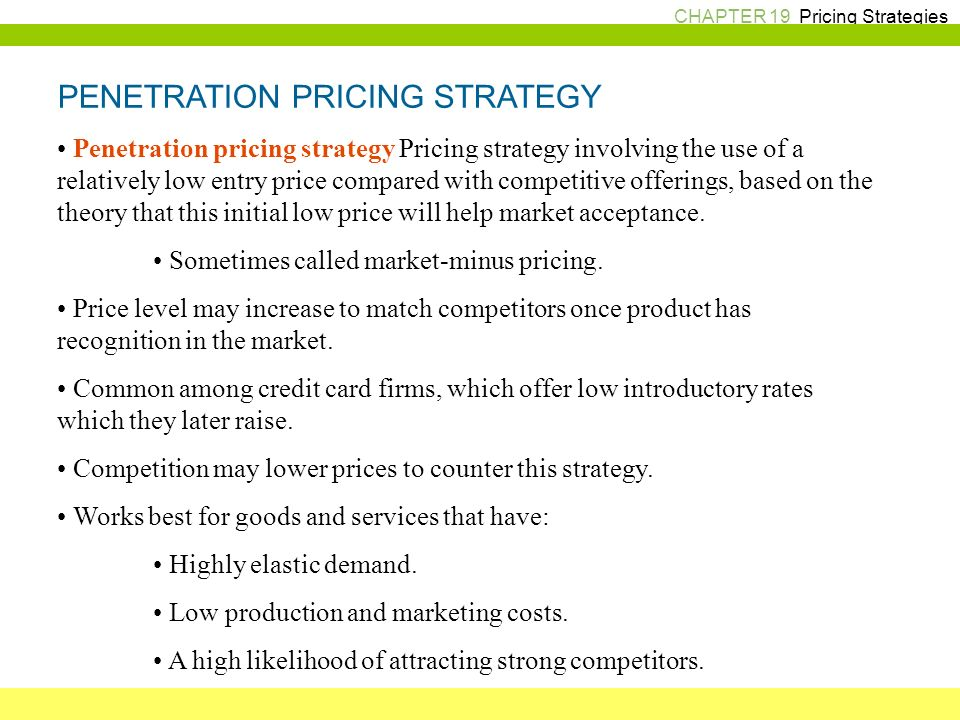 What is differentiated pricing?