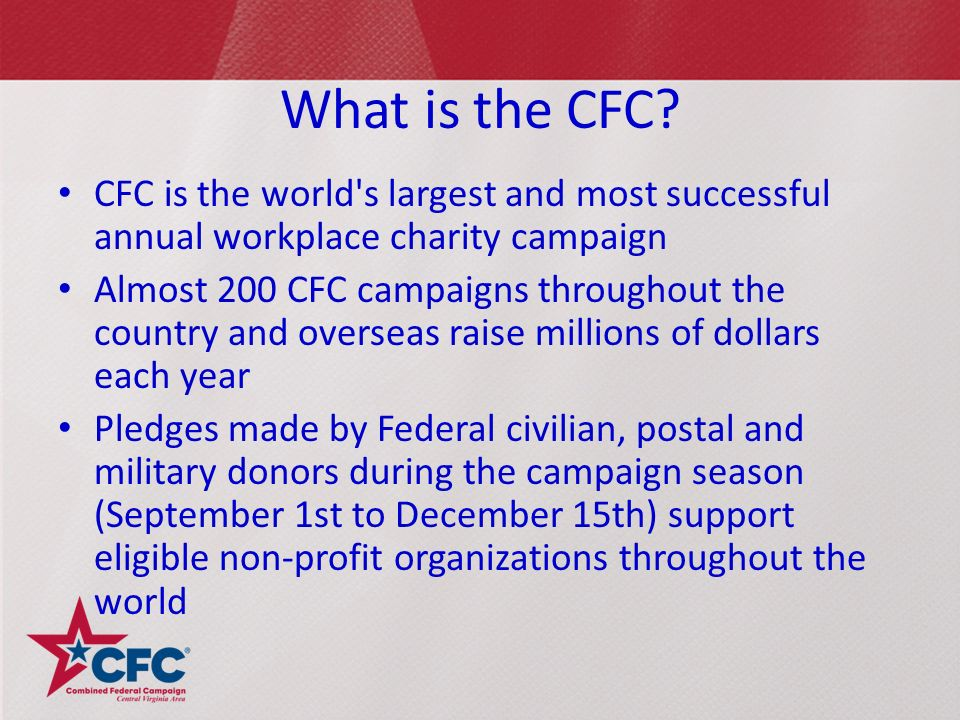 What is the CFC.