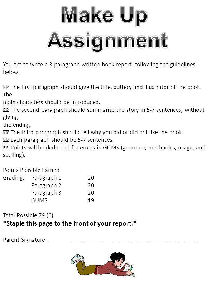 5 Paragraph Book Report