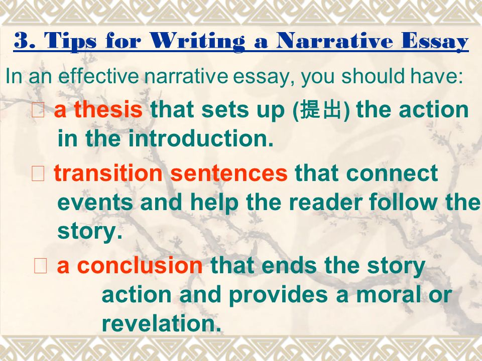 narrative essay + writing help Writing help browse tips and the narrative essay is the one that comes most naturally to most people and effort you spend planning and writing an essay.