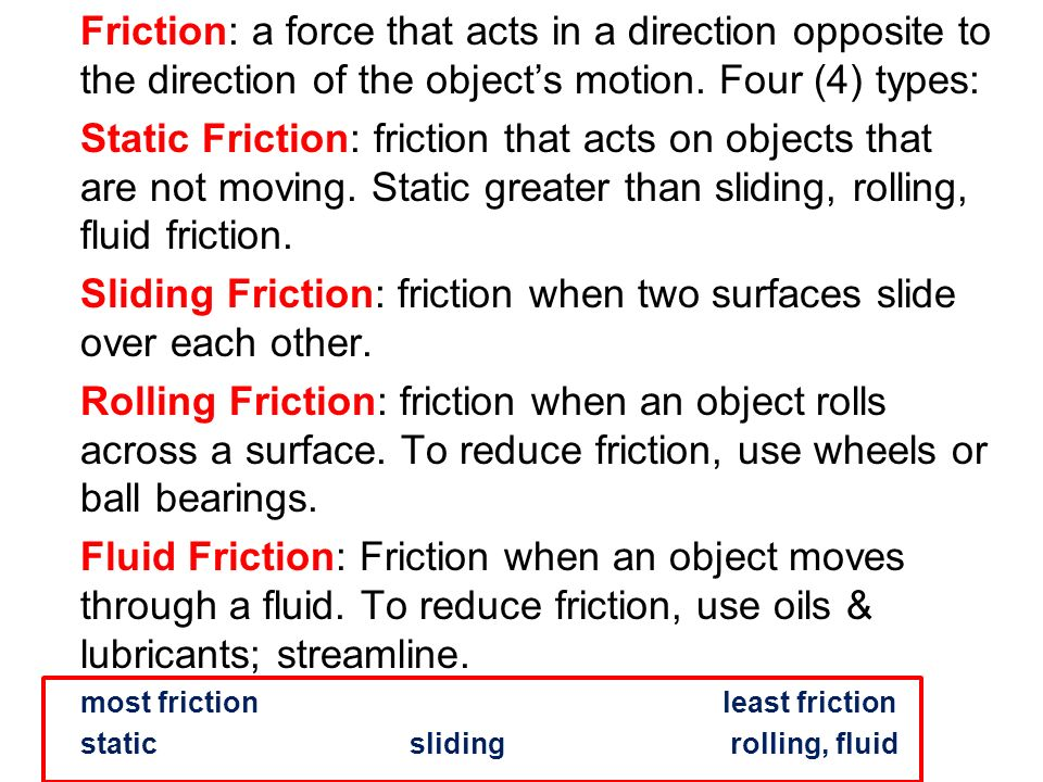 AIM: What factors affect friction and gravity and why acceleration ...