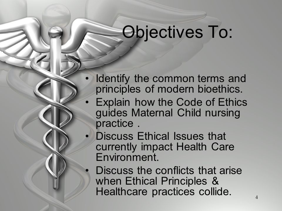 a discussion on the ethical principles in healthcare Improving ethics quality in health care ethical leadership fostering prove that ethics matters to you encourage discussion of ethical concerns.