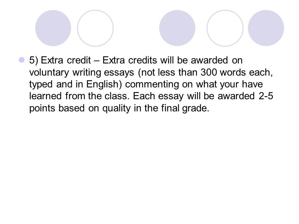 300 words essay