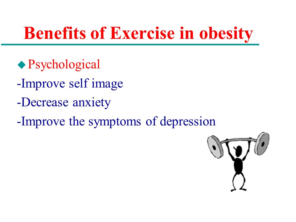 psychological benefits of exercise essay Your body isn't the only thing that benefits from a but the psychological ones are here are some of the biggest psychological benefits of exercise.