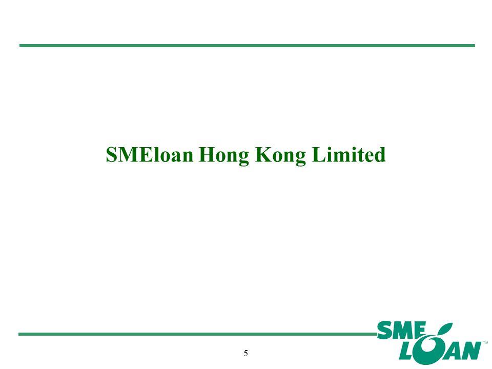 5 SMEloan Hong Kong Limited