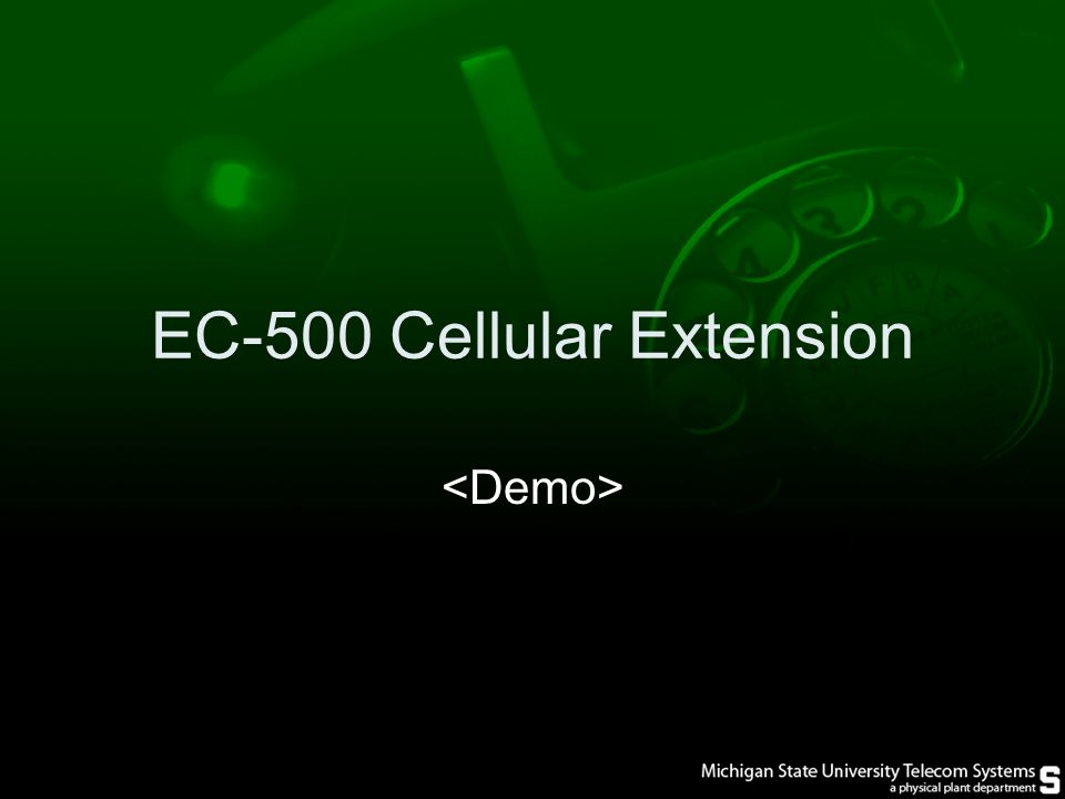 EC-500 Cellular Extension