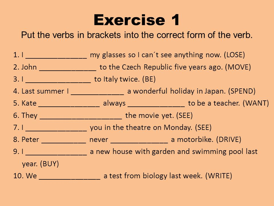 tenses repetition exercises