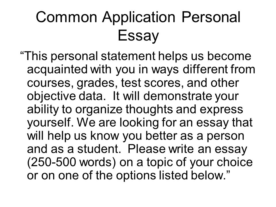 common app essay prompts examples The common application essay prompts are out how do you choose which essay to write in this 5 part series i help you figure out which question on the 2016 common application essay is right for you.