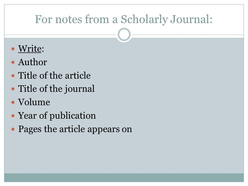 scholarly paper outline