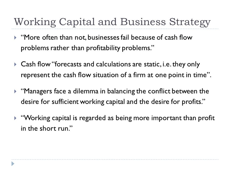 How could cash shortage and cash surplus be a problem for a business?