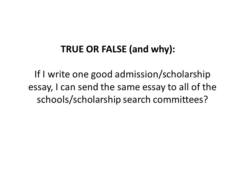 good ways to start an essay for a scholarship