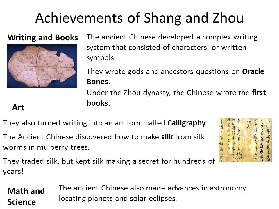 Achievements of Shang and Zhou The ancient Chinese developed a complex writing system that consisted of characters, or written symbols.