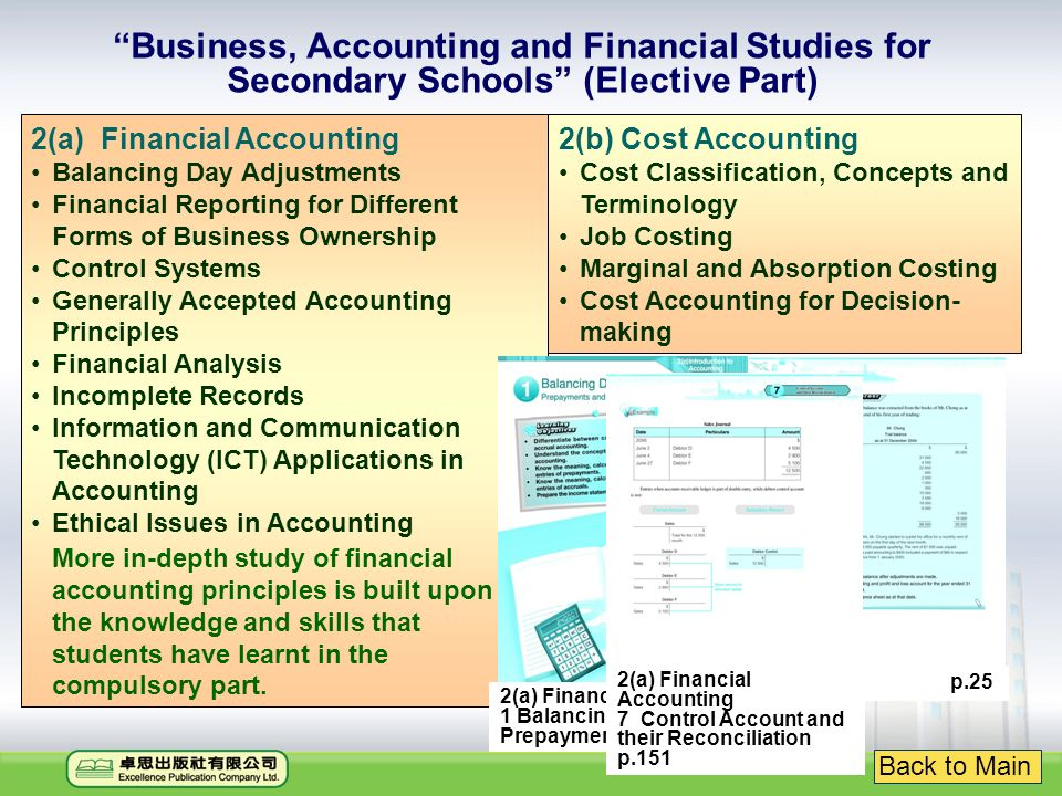 Business, Accounting and Financial Stus for Secondary Schools ...