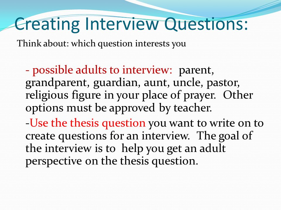 paper question research Writing a research paper: generating questions & topics workshop this workshop discusses strategies for getting started on a research paper.
