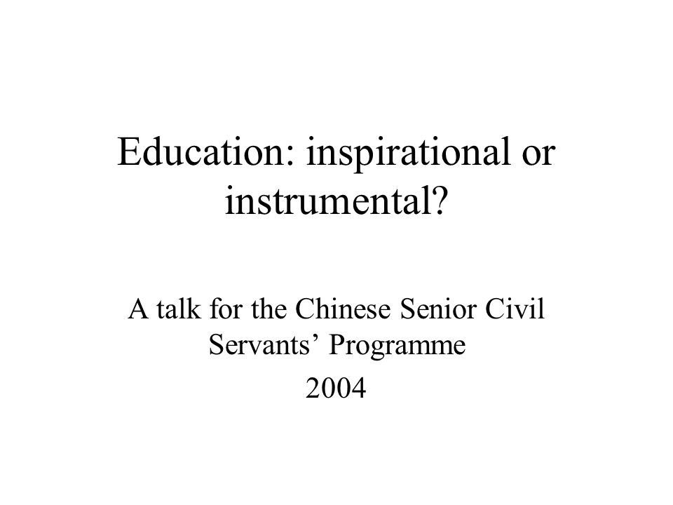 Education: inspirational or instrumental.