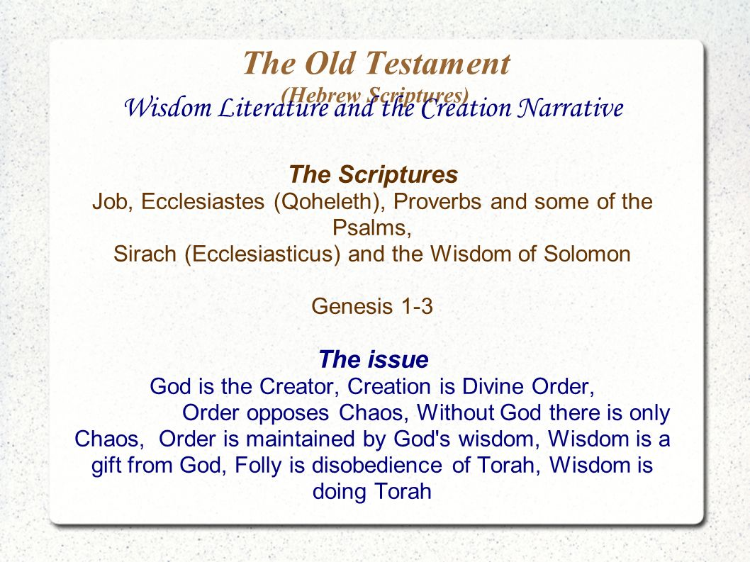 wisdom literature psalm 1 old testament essay As an introduction to the study of wisdom literature in the bible, old testament wisdom is perfectly suited to the old testament wisdom: plus his essays.