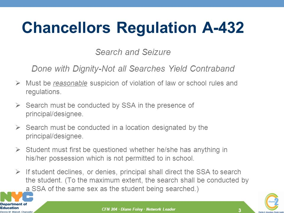 Reasonable Suspicion School Searches be reasonable suspicion of