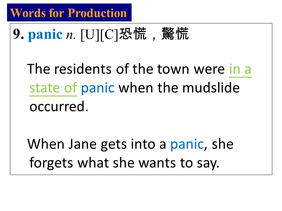 Words for Production 9. panic n.