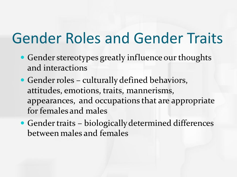 gender preference essay Gender differences on mate preferences essays: over 180,000 gender differences on mate preferences essays, gender differences on mate preferences term papers, gender differences on mate preferences research paper, book reports 184 990 essays, term and research papers available for unlimited access.