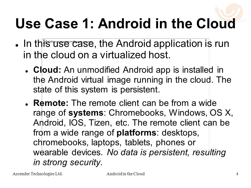Use Case 1: Android in the Cloud In this use case, the Android application is run in the cloud on a virtualized host.