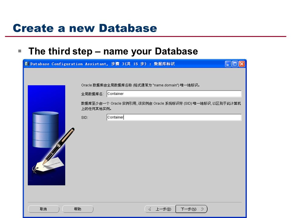 Create a new Database  The third step – name your Database