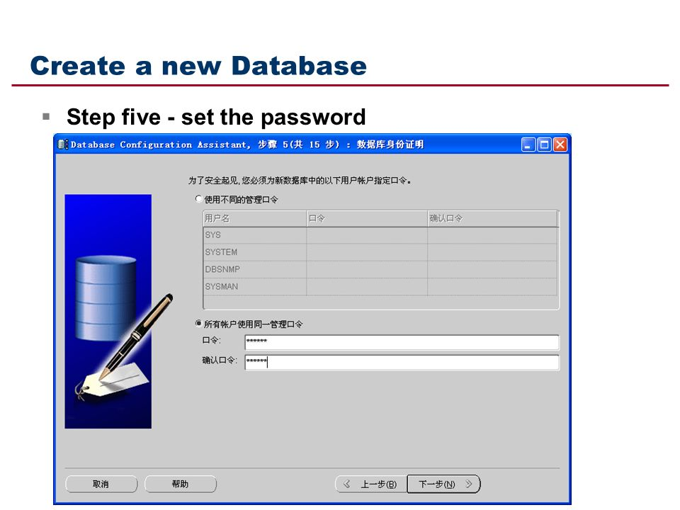 Create a new Database  Step five - set the password