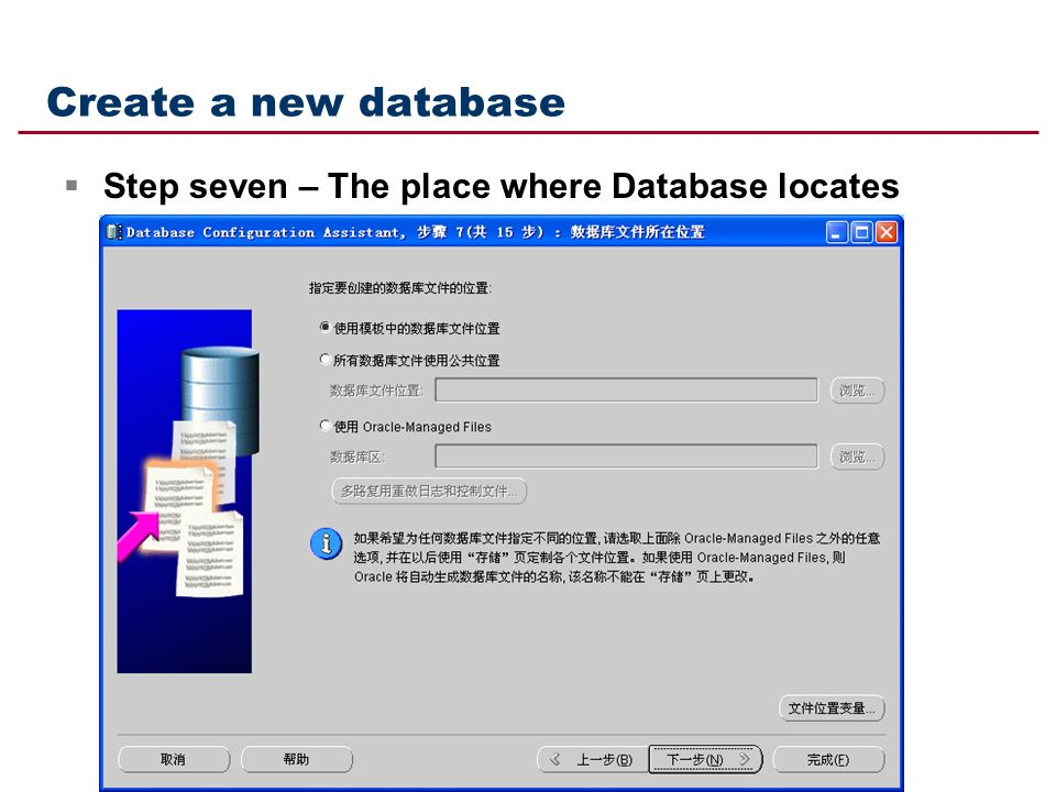 Create a new database  Step seven – The place where Database locates