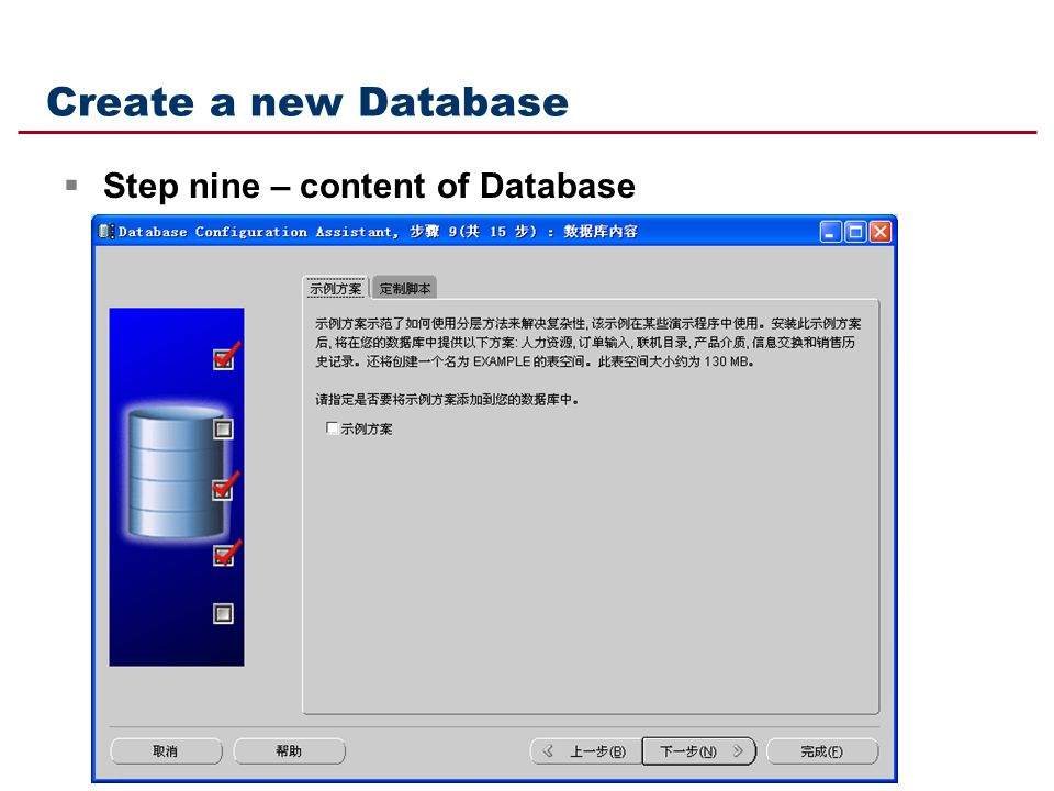 Create a new Database  Step nine – content of Database
