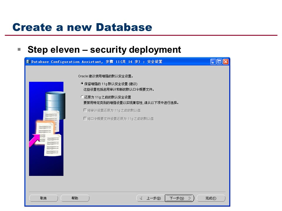 Create a new Database  Step eleven – security deployment