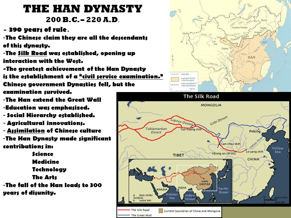 confucianism five significant influences on the han dynasty The han dynasty did benefit from confucianism because of it, the han dynasty improved and established as one of the teachings of confucius' five classics says.