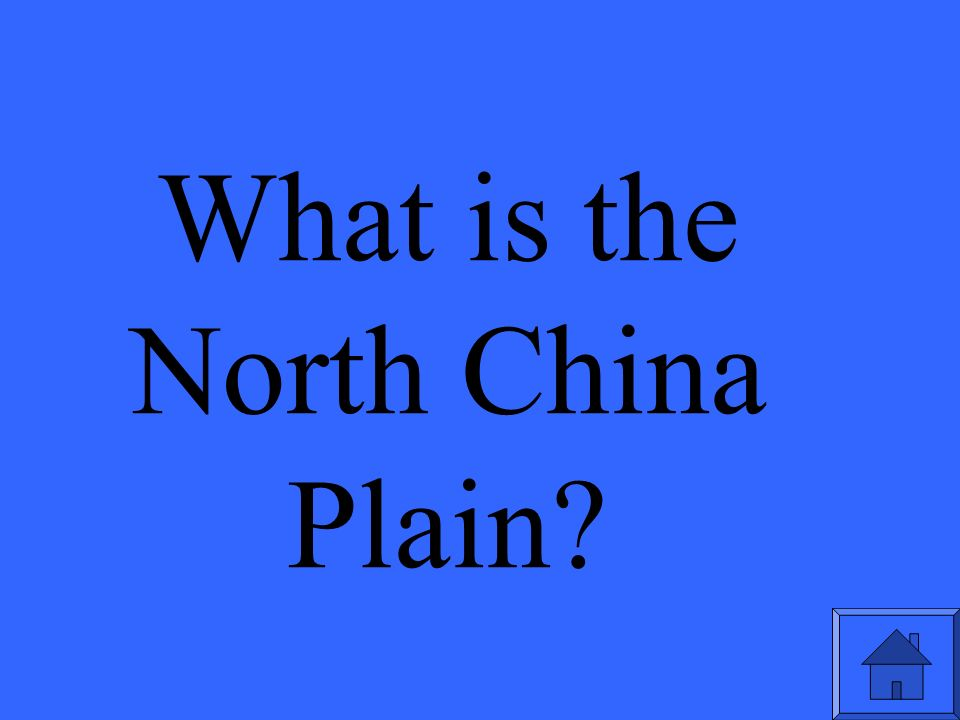 What is the North China Plain