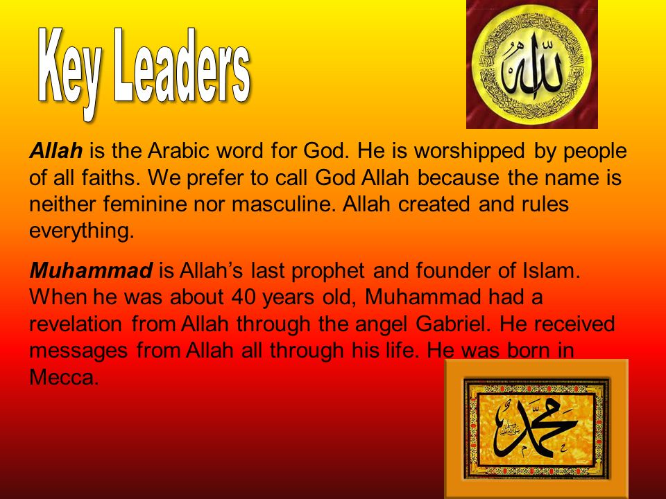 Allah is the Arabic word for God. He is worshipped by people of all faiths.