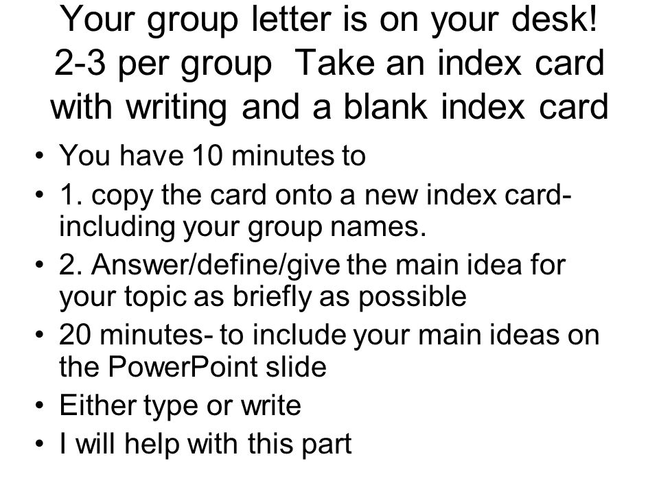 Your group letter is on your desk.