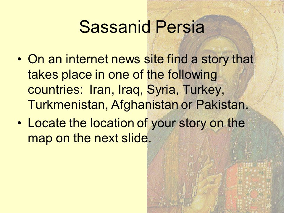 Persia byzantium and the rise of russia chapter ppt download 3 sassanid publicscrutiny Gallery