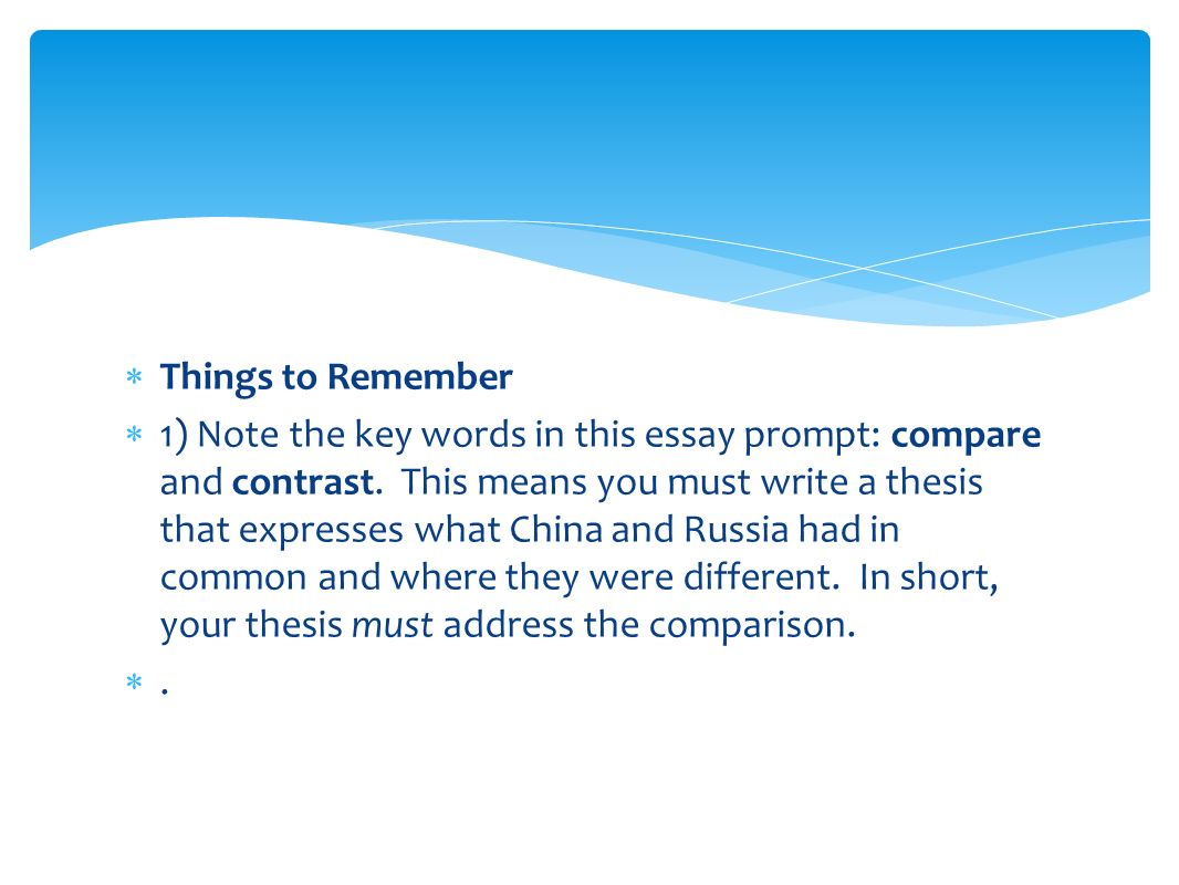 comparative essay writing prompts