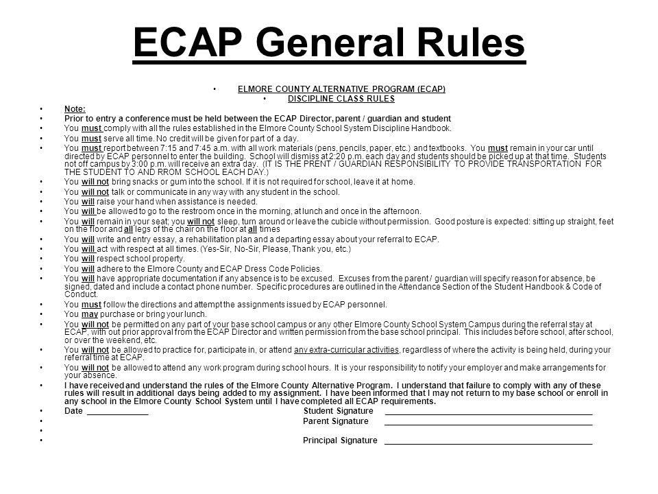 Программа ecap скачать бесплатно